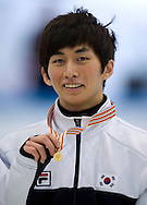 Park Se Yeong of South Korea with gold medal after competition in the Men's 500 Meters on day two of the 2013 ISU Short Track Speed Skating Junior World Championships at Torwar Ice Hall on February 23, 2013 in Warsaw, Poland...Poland, Warsaw, February 23, 2013...Picture also available in RAW (NEF) or TIFF format on special request...For editorial use only. Any commercial or promotional use requires permission...Photo by © Adam Nurkiewicz / Mediasport