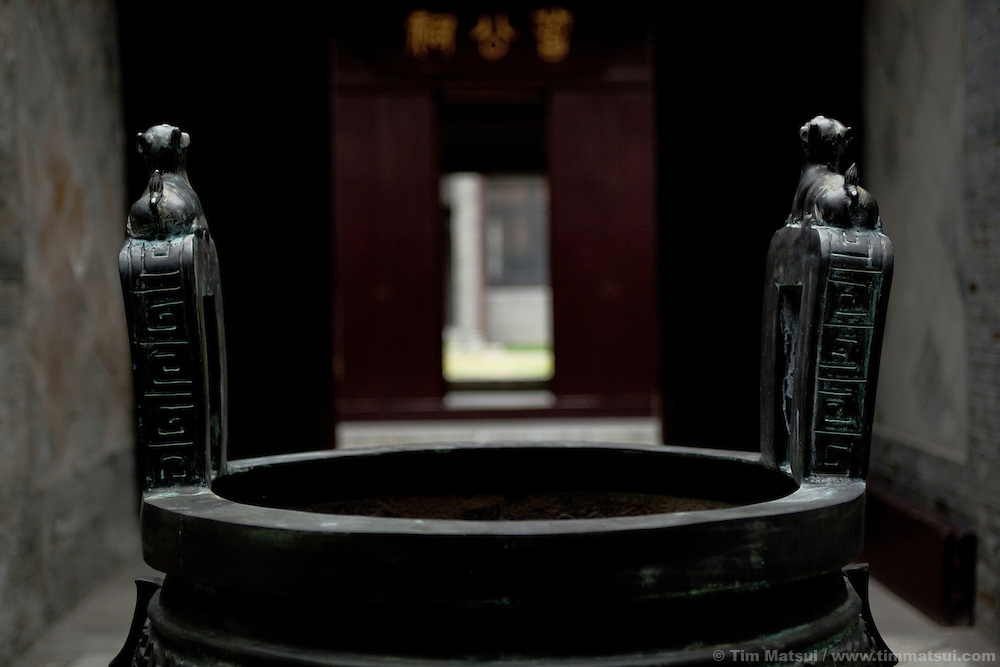 Inside the courtyard of an ancient salt merchant's residence, now open to the public, in Yangzhou, China. Once a regional trading hub, Yangzhou is now a suburb city of Shanghai and major producer of photovoltaic cells for solar power.