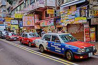 Chine, Hong Kong, Kowloon, quartier de Tsim Sha Tsui // China, Hong Kong, Kowloon, Tsim Sha Tsui area