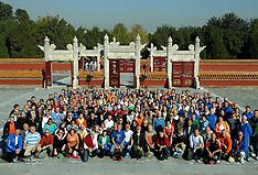20071019 CHN: Voorbereidingen Olympische Spelen Beijing 2008, Beijing