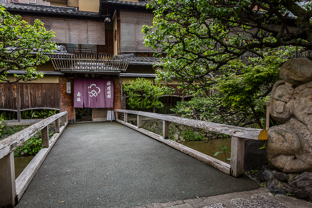 Shiraume Ryokan is one of the oldest traditional inns in Kyoto.
