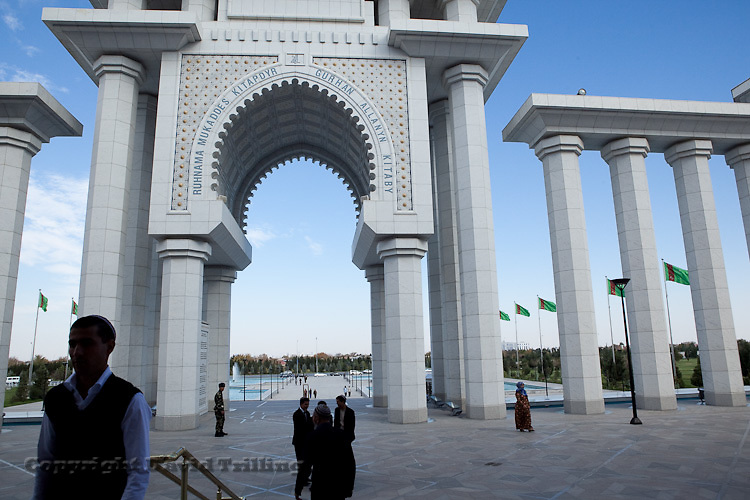 "The entrance to the Turkmenbashi Ruhy Mosque, designed by and named for Saparmurat Niyazov, the ""Turkmenbashi,"" who died in 2006. November 2010"
