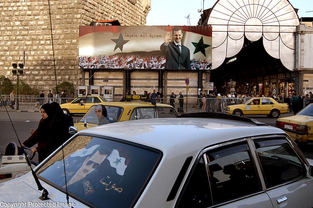 Hamadiyya Souk Damascus
