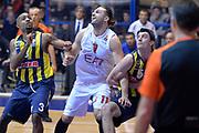 DESCRIZIONE : Milano Eurolega Euroleague 2014-15 <br /> EA7 Emporio Armani Milano vs Fenerbahce Ulker Istanbul<br /> GIOCATORE :  PRELDZIC, EMIR<br /> CATEGORIA : Tagliafuori<br /> SQUADRA : Fenerbahce Ulker Istanbul<br /> EVENTO : Eurolega Euroleague 2014-2015 GARA : EA7 Emporio Armani Milano Fenerbahce Ulker Istanbul<br /> DATA : 20/11/2014 <br /> SPORT : Pallacanestro <br /> AUTORE : Agenzia Ciamillo-Castoria/I.Mancini<br /> Galleria : Eurolega Euroleague 2014-2015 Fotonotizia : Milano Eurolega Euroleague 2014-15 EA7 Emporio Armani Milano vs Fenerbahce Ulker Istanbul<br /> Predefinita :