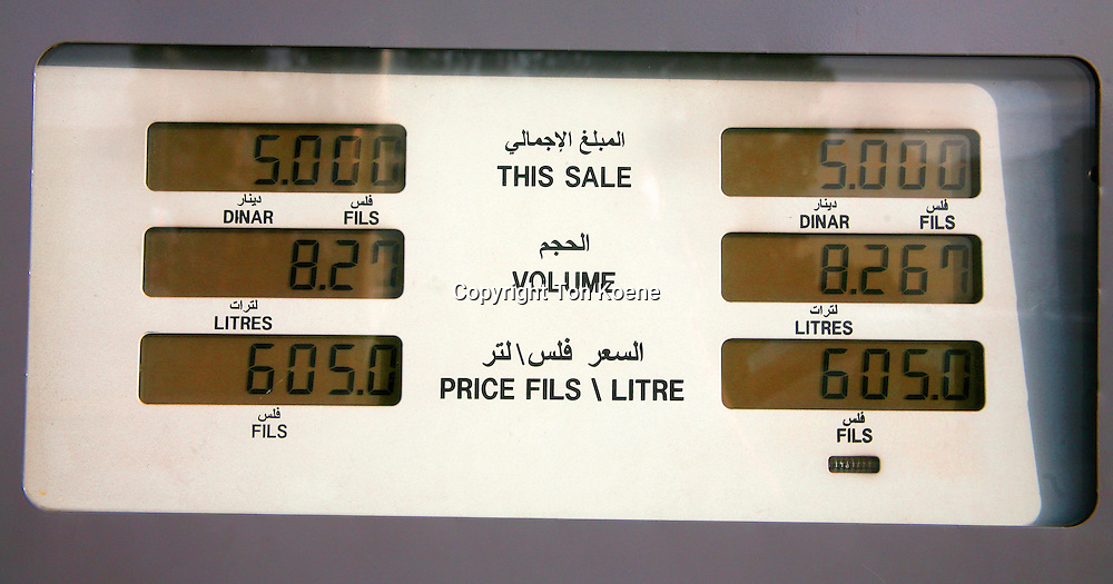 petrol station in Amman, Jordan