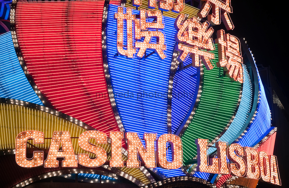 CHINA (Macao) 2009. Casino Lisboa.