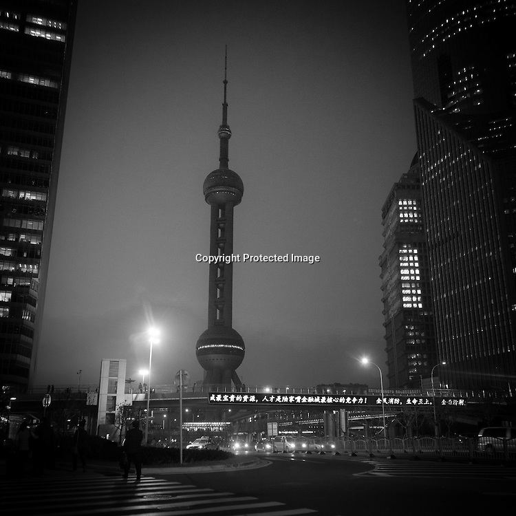 china, Shanghai. Pudong district, Pearl TV Tower