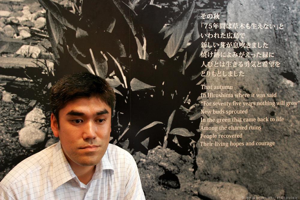YAMASAKI. 2nd generation hibakusha - son of a Hiroshima A-Bomb survivor.