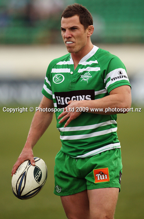 Manawatu halfback Aaron Good.<br /> Air NZ Cup preseason - Manawatu Turbos v Wellington Lions at FMG Stadium, Palmerston North, New Zealand, Friday 17 July 2009. Photo: Dave Lintott/PHOTOSPORT