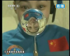 JUNE 20 2013 Lecture From Space - Shenzhou-10 Spacecraft