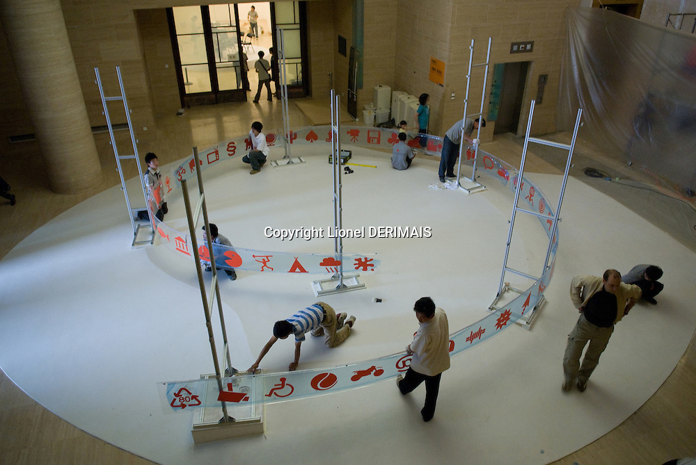 German artist Christoph Hildebrand's  latest creation Vortex. Synthetic Times exhibition at NAMOC, Beijing, China.