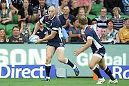 Rugby - S15 - Rebels v Waratahs