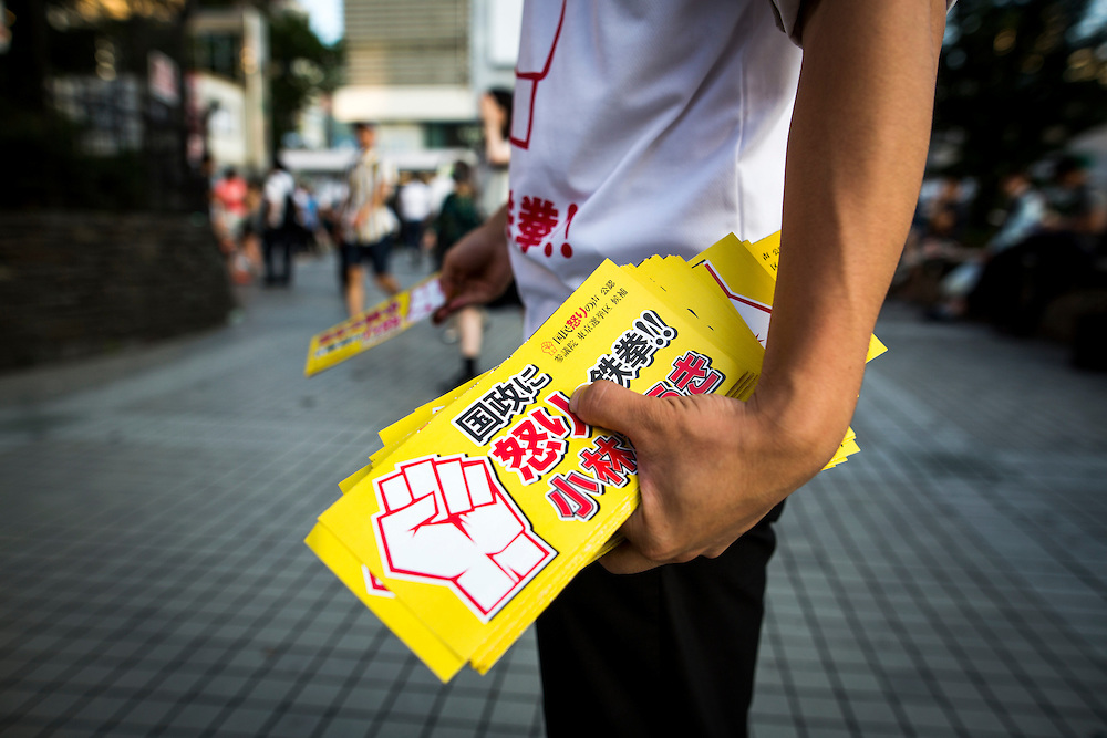 TOKYO, JAPAN - JULY 6 : Campaign leaflets distributed  in Shinjuku street, four days prior to the Japanese House of Councillors election 2016 in Tokyo prefecture, Japan, on July 6, 2016.  Japan's upper house election will be held on this coming Sunday, July 10, 2016. (Photo by Richard Atrero de Guzman/NUR Photo)