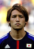Fifa Brazil 2013 Confederation Cup / Group A Match / <br /> Japan vs Mexico 1-2  ( Mineirao Stadium - Belo Horizonte , Brazil )<br /> Hajime HOSOGAI of Japan , during the match between Japan and  Mexico