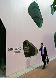 Mikimoto pearl store in Ginza Tokyo