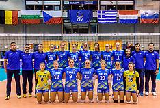 20170822 NED: World Qualifications Slovenia - Bulgaria, Rotterdam