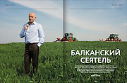 Forbes Magazine (Ukraine). April 2014. Serbian businessman Miodrag Kostic.