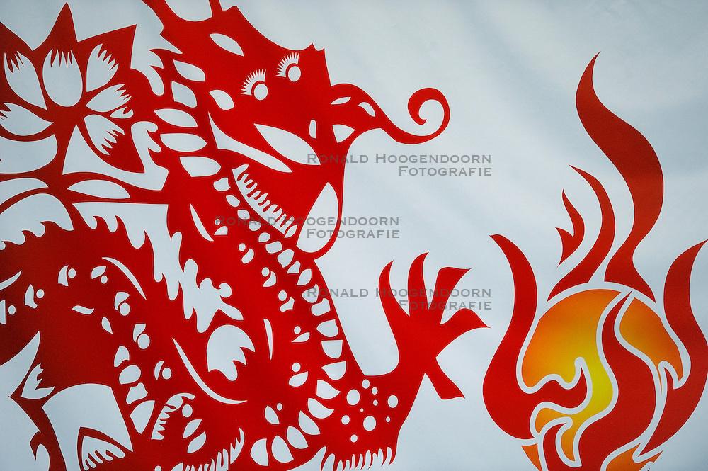 07-04-2011 ZWEMMEN: SWIMCUP: EINDHOVEN<br /> Banner Flag Shanghai<br /> &copy;2011 Ronald Hoogendoorn Photography