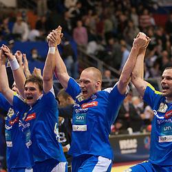 20120120: SRB, Handball - EHF EURO 2012, Day Six