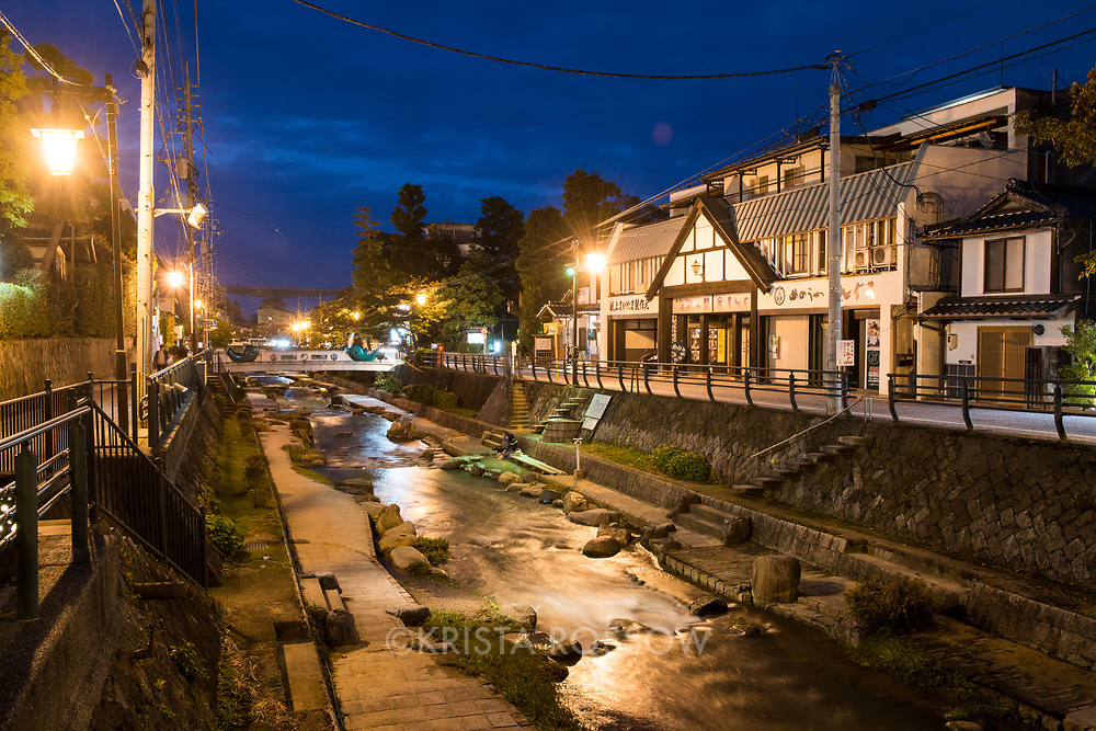 Tamatsukuri Onsen is a hot spring village located near Matsue in the Shimane Prefecture of Japan. The hot spring's water is used in various bathing facilities and inns and in public foot baths located along the Tamayu River.