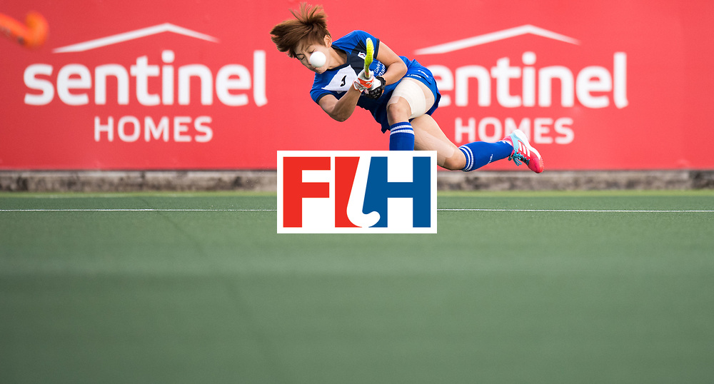 AUCKLAND - Sentinel Hockey World League final women<br /> Match id: 10299<br /> 09 NED v KOR (Pool A)<br /> Foto:  nose.<br /> WORLDSPORTPICS COPYRIGHT FRANK UIJLENBROEK