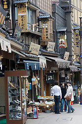 Traditional old wooden shop houses in historic Asakusa District in Tokyo Japan