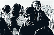 Iran revolution images du livre HD