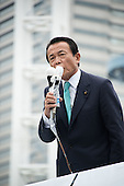 JAPAN-POLITICS-UPPER HOUSE ELECTION-LDP