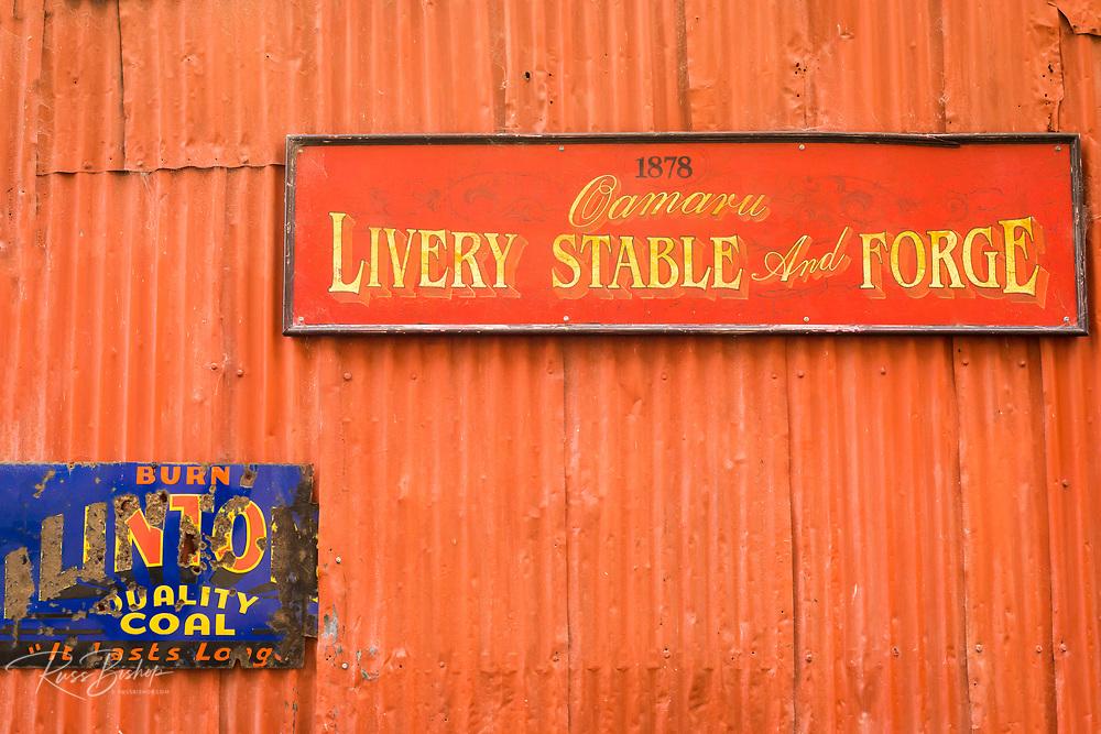 Oamaru Livery Stable and Forge, Oamaru, Otago, South Island, New Zealand