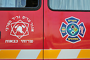 Israel, firefighter's Hazardous material treatment unit