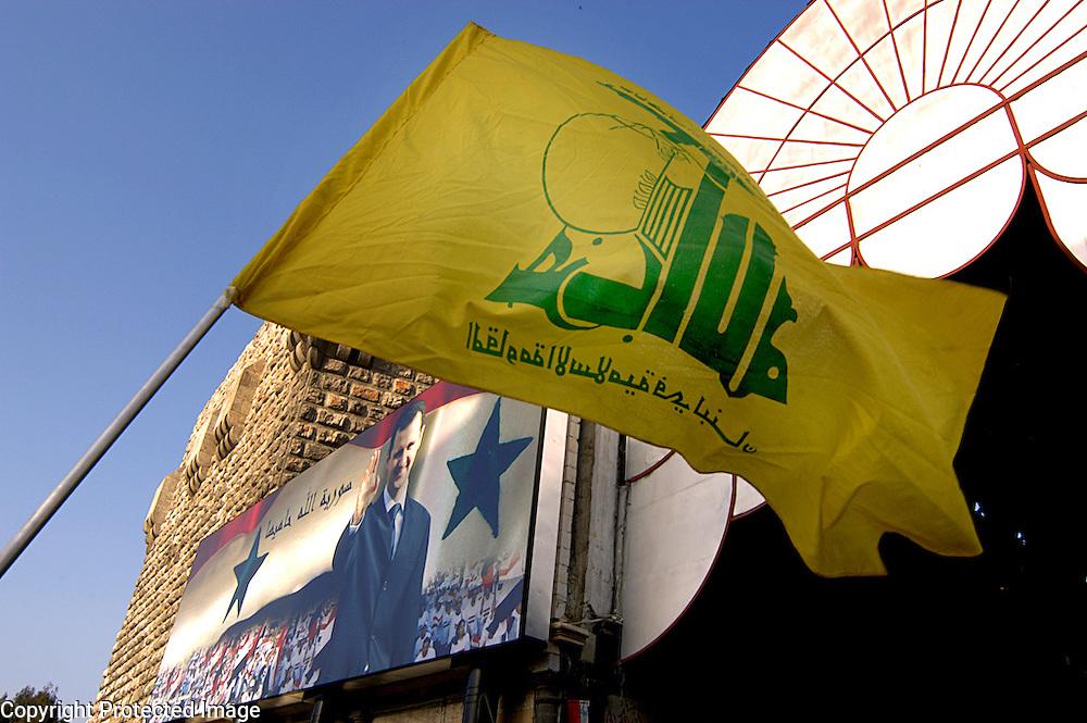 Hezbollah Flag nd Poster Syrian President