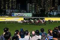 Happy Valley, Hong Kong, China- June 5, 2014: spectators watching horse races at Happy Valley racecourse