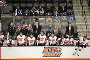 The RIT bench during a game against Union College at the Gene Polisseni Center on October 3, 2014.