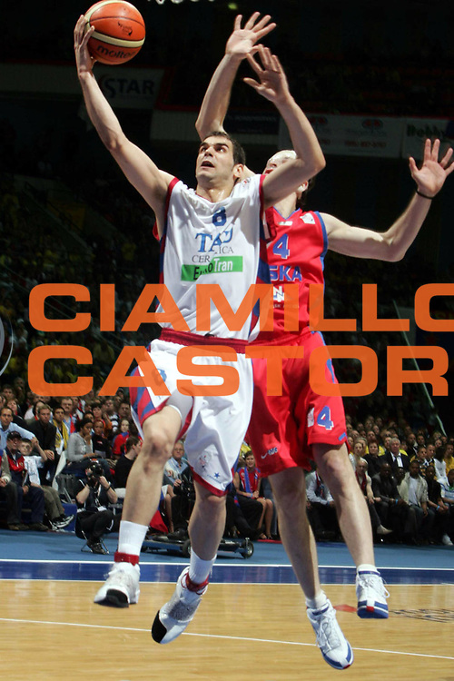 DESCRIZIONE : MOSCOW FINAL FOUR EUROLEAGUE 2005<br />