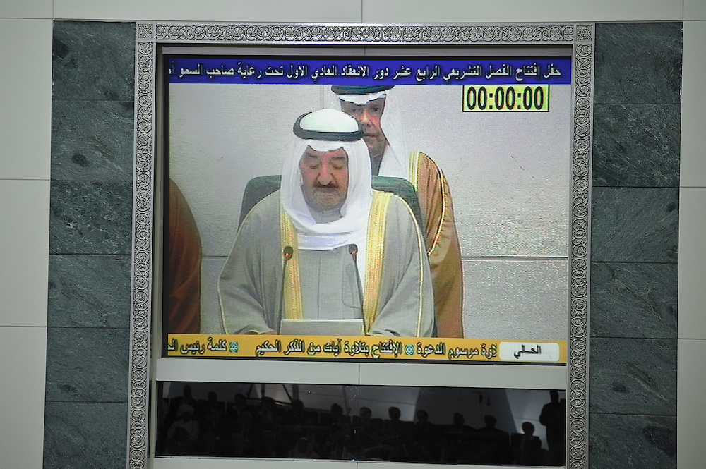 Giant TV screen inside the National Assembly hall shows HH the Emir Sheikh Sabah Al-Ahmad Al-Jaber Al-Sabah as he addresses parliament in Kuwait City Feb. 15, 2012, signaling the state opening of the new legislative term. Kuwaitis voted Feb. 2 for a new 50- member legislature.
