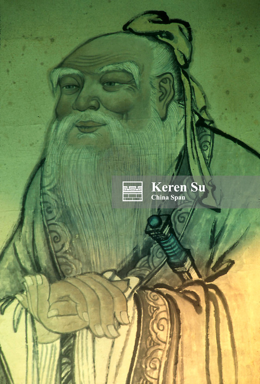 Portrait of Confucius, China