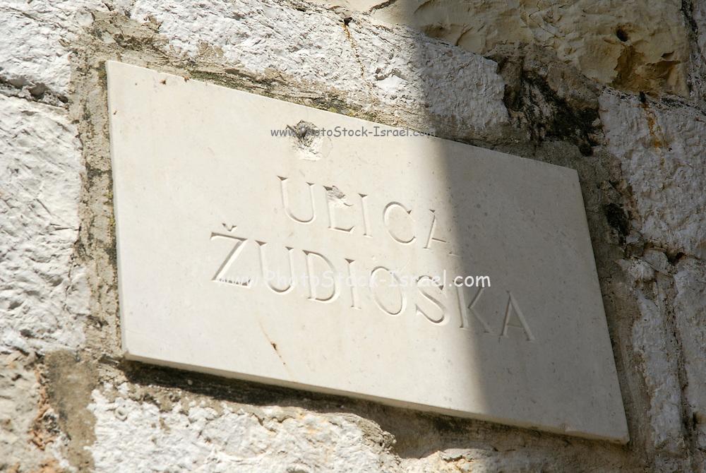 Croatia, Dubrovnik, The street of the Jews (Ulica Zudioska) in the Walled Old City
