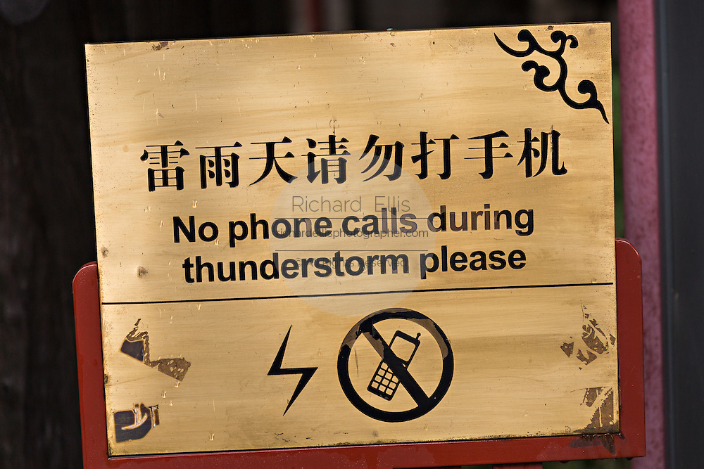 Sign warning not to use mobile phones during thunderstorms in Beijing, China