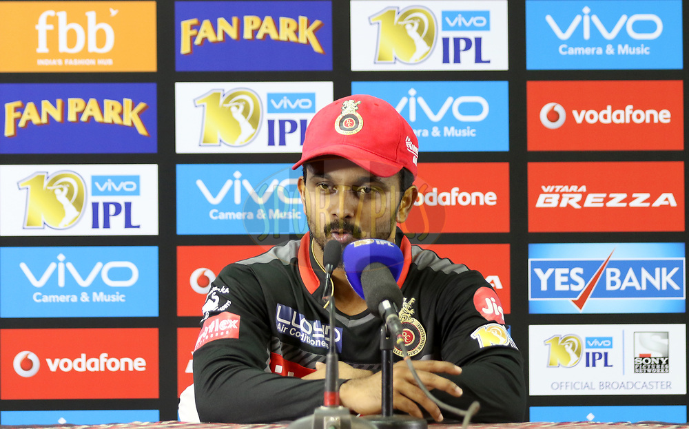 Kedar Jadhav of the Royal Challengers Bangalore addressing media after the match 5 of the Vivo 2017 Indian Premier League between the Royal Challengers Bangalore and the Delhi Daredevils held at the M.Chinnaswamy Stadium in Bangalore, India on the 8th April 2017<br /> <br /> Photo by Faheem Hussain - IPL - Sportzpics