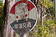 A bus stop in the town of Tomioka, Futaba District of Fukushima, Japan. Monday April 29th 2013. The town was evacuated on March 12th after the March 11th 2011 earthquake and tsunami cause meltdowns at the nearby Fukushima Daichi nuclear power station. It lies well within the 20 kms exclusion zone though parts of the town opened again in spring 2013 to allow locals to visit their property during daylight hours.