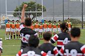 20170326 U14 Rugby - Sakai Rugby School ( Japan ) v Scots College