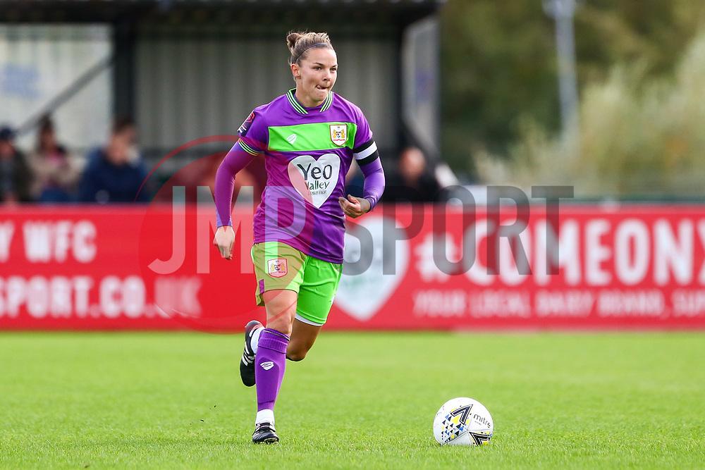 Loren Dykes of Bristol City dribbles the ball - Mandatory by-line: Ryan Hiscott/JMP - 14/10/2018 - FOOTBALL - Stoke Gifford Stadium - Bristol, England - Bristol City Women v Birmingham City Women - FA Women's Super League 1
