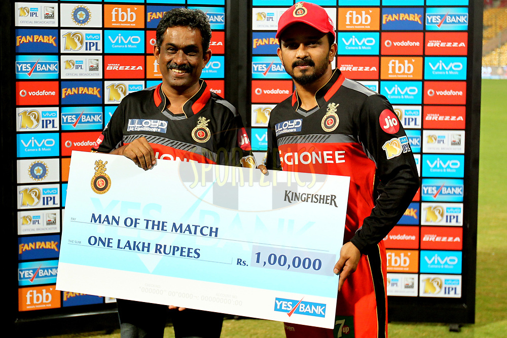 Kedar Jadhavof Royal Challengers Bangalore received man of the match award during post match presentation of  match 5 of the Vivo 2017 Indian Premier League between the Royal Challengers Bangalore and the Delhi Daredevils held at the M.Chinnaswamy Stadium in Bangalore, India on the 8th April 2017Photo by Prashant Bhoot - IPL - Sportzpics