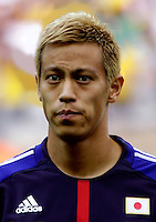 Fifa Brazil 2013 Confederation Cup / Group A Match / <br /> Japan vs Mexico 1-2  ( Mineirao Stadium - Belo Horizonte , Brazil )<br /> Keisuke HONDA of Japan ,  during the match between Japan and  Mexico