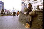 JAPANS' SEX VOLUNTEERS
