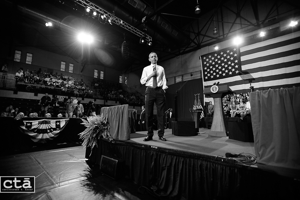 COLLEGE PARK, MD -- 7/22/11 -- During a long summer of criticism, resident Barack Obama pauses as he listens to a question during a Town Hall in Ritchie Coliseum at the University of Maryland.
