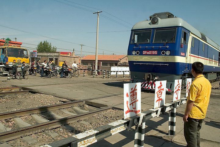 Images of around the city of Wu Hai in the Inner Mongolia