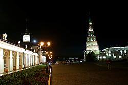 June 24, 2017 - Tower of Syuyumbiker localizada no complexo arquitetônico e histórico do Kremlin de Kazan, cidadela histórica principal do Tartaristão, declarado Património Mundial pela UNESCO em 2000. Combina harmoniosamente elementos da Igreja Ortodoxa Oriental e da cultura Islâmica às margens do rio Volga, neste sábado, 24. A cidade é uma das 4 sedes da Copa das Confederações FIFA 2017 na Russia. (Credit Image: © Heuler Andrey/Fotoarena via ZUMA Press)