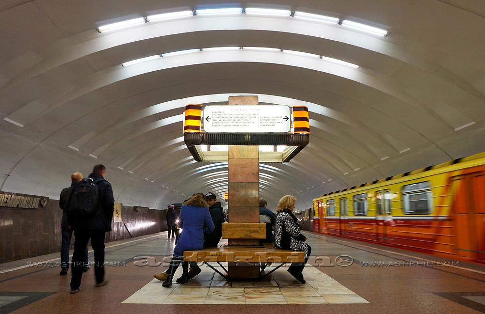 Moscow metro station Kantemipovskaja.