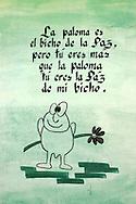 Cartoon on a wall in Batabano, Mayabeque, Cuba.